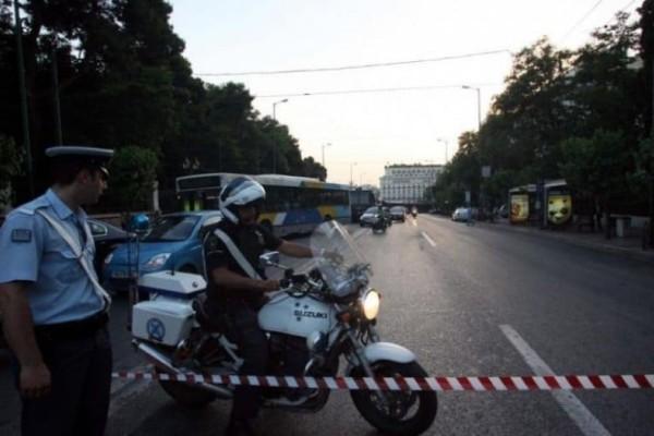 Χαμός στο κέντρο της Αθήνας! Σε εξέλιξη πορεία! (photo-video)
