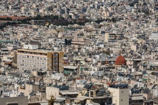 Κτηματολόγιο: Παράταση στις δηλώσεις σε όλη την Ελλάδα! Δείτε ημερομηνίες ανά περιοχή!