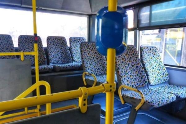 Το ξέρατε; Γιατί τα καθίσματα των λεωφορείων είναι πάντα πολύχρωμα (Video)