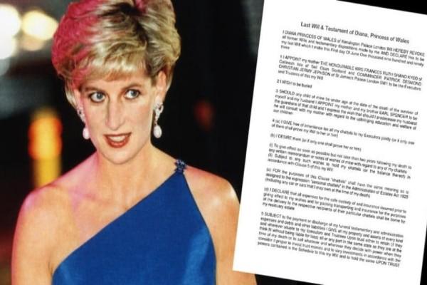 Πόσα χρήματα αφήνει στους γιους της η πριγκίπισσα Νταϊάνα; Τι αναφέρει η διαθήκη της;