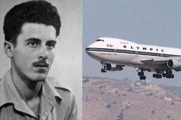 Σήφης Μιγάδης: Ο ήρωας πιλότος της ολυμπιακής που έσωσε εκατοντάδες ανθρώπους από βέβαιο θάνατο!