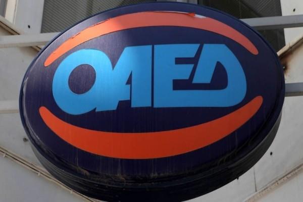 Εποχικό επίδομα από τον ΟΑΕΔ: Αρχίζει η πληρωμή!  Ποιοι το δικαιούνται;