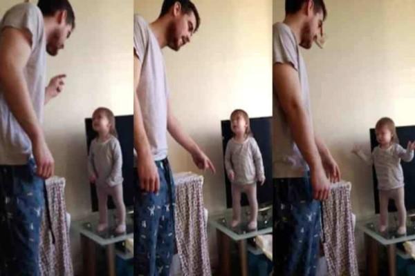 Όταν ο μπαμπάς μαλώνει την μικρή αλλά τσαούσα κόρη του – Το βίντεο με τις 48 εκατομμύρια προβολές!