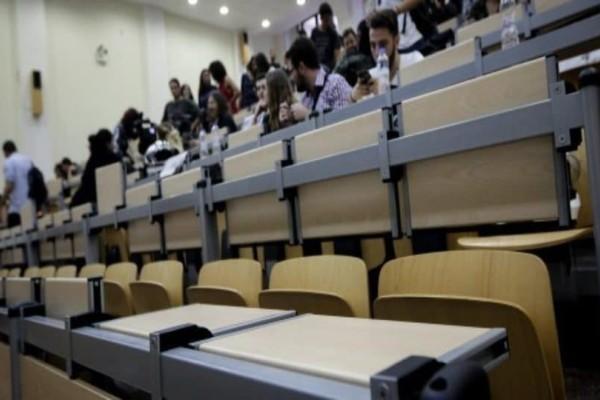 Ανοίγει η εφαρμογή για την εγγραφή των φοιτητών στα Πανεπιστήμια!