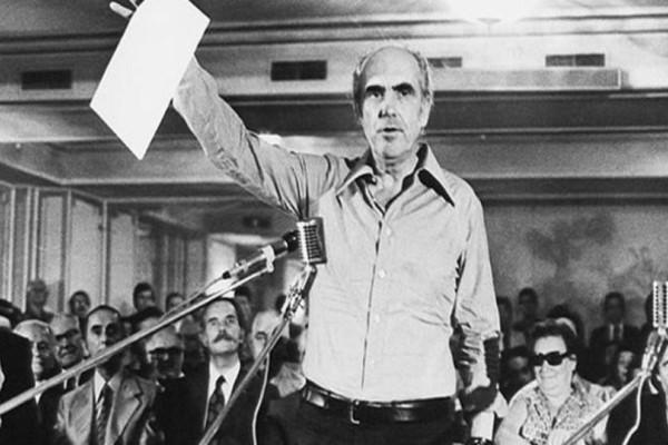 Σαν σήμερα: 45 χρόνια από την ίδρυση του ΠΑΣΟΚ!