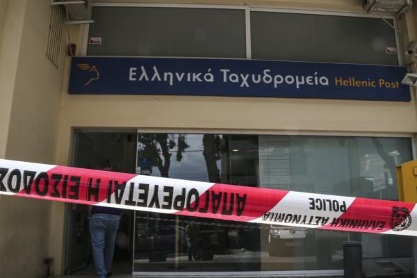 Εμπρηστική επίθεση τα ξημερώματα σε ΕΛΤΑ στην Πεύκη!