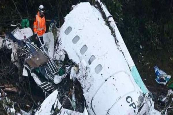 Συναγερμός! Συνετρίβη αεροσκάφος! Τρεις νεκροί! (Video)