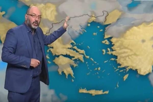 Καιρός: Η προειδοποίηση του Σάκη Αρναούτογλου για την επερχόμενη κακοκαιρία...! (Video)