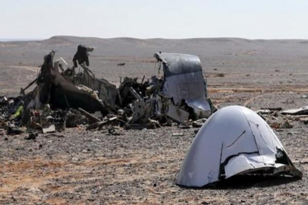 Συνετρίβη αεροσκάφος!  Αγνοούνται οι δύο πιλότοι! (Video)