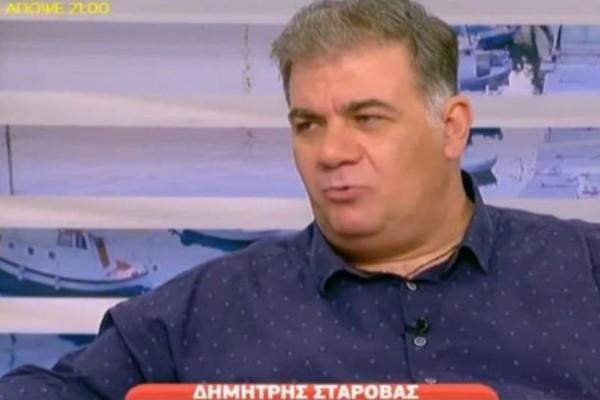 Δημήτρης Σταρόβας: Συγκίνησε τους πάντες  η εξομολόγησή του για τον Λαυρέντη Μαχαιρίτσα!
