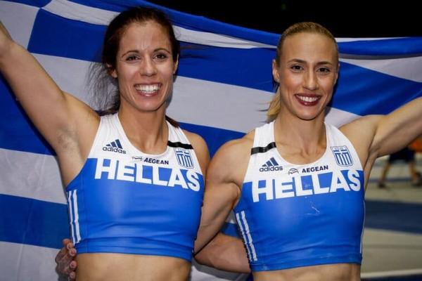 Παγκόσμιο Πρωτάθλημα Στίβου: Αγωνίζονται Στεφανίδη και Κυριακοπούλου σήμερα!