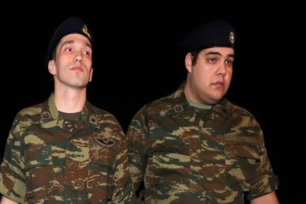 Ραγδαίες εξελίξεις για τους δύο Ελλήνες στρατιωτικούς, Μητρετώδη και Κούκλατζη!