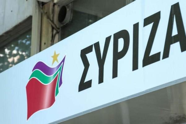 ΣΥΡΙΖΑ: Η μετονομασία και τα ανοιχτά ερωτήματα!