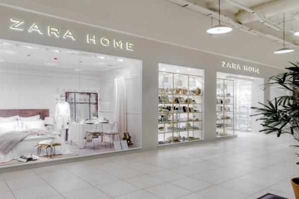 Zara home: 4+1 φθινοπωρινές τάσεις στη διακόσμηση για τη νέα σεζόν!