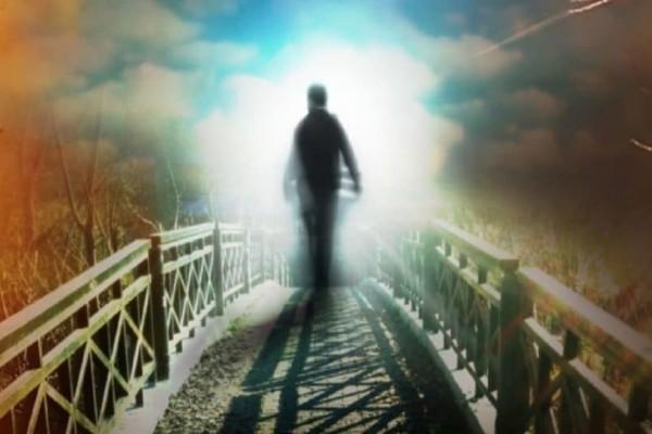 Τι βλέπει ο άνθρωπος τη στιγμή που πεθαίνει;