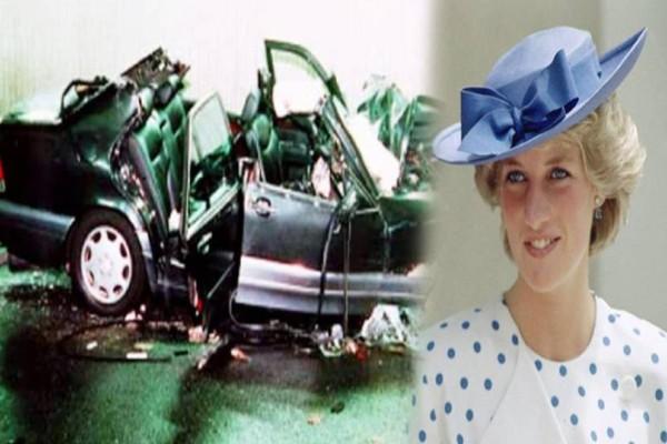 Ανατριχίλα με τη νεκρή Πριγκίπισσα Νταϊάνα: Δεν πέθανε από τα τραύματα του τροχαίου αλλά...