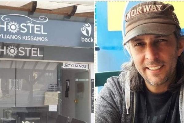 Χανιά: Ξενοδόχος προσφέρει δωρεάν στέγαση σε αναπληρωτές εκπαιδευτικούς!
