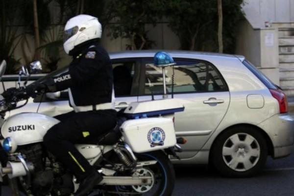 Συναγερμός στο κέντρο της Αθήνας: Τηλεφώνημα για βόμβα σε τράπεζα!