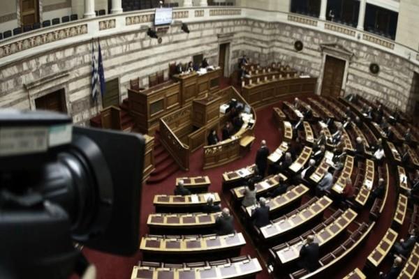Στη δημοσιότητα 2.659 «πόθεν έσχες» πολιτικών σήμερα στην Βουλή!