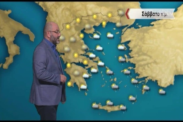 Προσοχή τις επόμενες ώρες! Η προειδοποίηση του Σάκη Αρναούτογλου (Video)