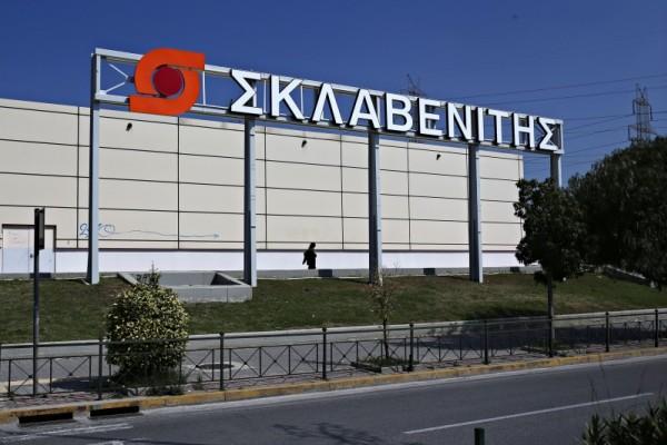 Σούπερ Μάρκετ - Ελλάδα: Έρχεται ο εφιάλτης του... Σκλαβενίτη!