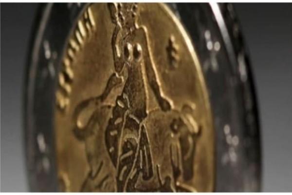 Αν έχεις αυτό το κέρμα των 2 ευρώ, αξίζει 80.000!