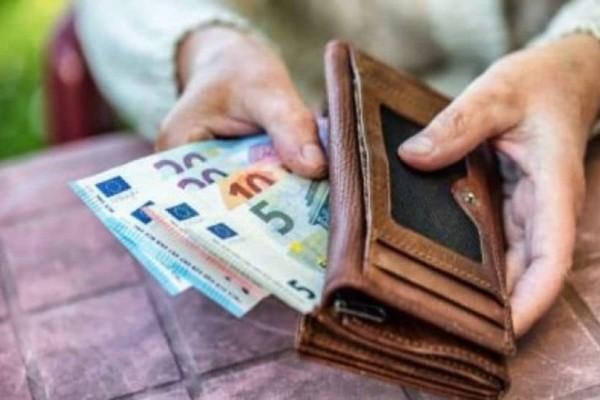 Συντάξεις Νοεμβρίου: Σήμερα οι πληρωμές! Οι ασφαλισμένοι ποιων Ταμείων θα δουν χρήματα στους λογαριασμούς τους;