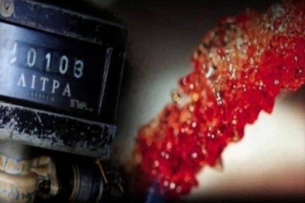 «Πρεμιέρα» για το πετρέλαιο θέρμανσης: Τι ισχύει με το επίδομα; Ποιοι δεν το δικαιούνται; (Video)