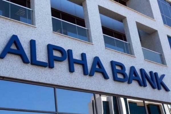 Αθώα τα στελέχη της Alpha Bank για την υπόθεση Ψυχάρη!