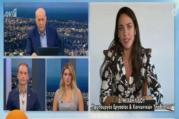 Ανατροπή με το Κοινωνικό Μέρισμα!  Τι ανακοίνωσε η Υφυπουργός Εργασίας και Κοινωνικών Υποθέσεων, Δόμνα Μιχαηλίδου; (Video)