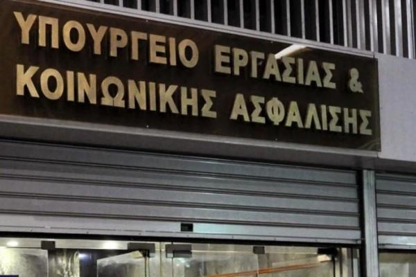 Υπουργείο Εργασίας: Μέτρα για αδήλωτη εργασία και μερική απασχόληση!