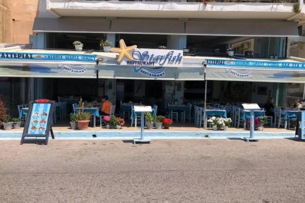 Starfish Restaurant Piraeus: Κλείνει ένα χρόνο και το γιορτάζει!