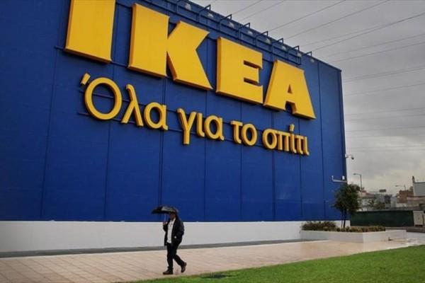 IKEA: Αυτό είναι το έπιπλο για το καθιστικό που έχει προκαλέσει φρενίτιδα παγκοσμίως!