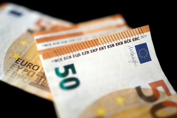 Επίδομα 1.000 ευρώ σε αυτές τις οικογένειες!