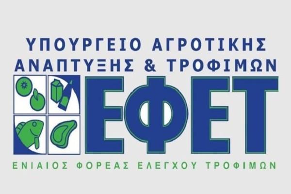 Ανάκληση μη ασφαλούς ροφήματος! Συναγερμός από τον ΕΦΕΤ!