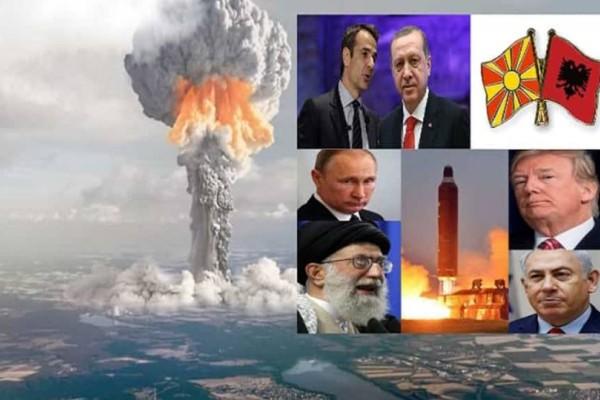 Το 2019 καίγεται η Αθήνα; Ο πόλεμος που θα γονατίσει την Παγκόσμια Οικονομία!