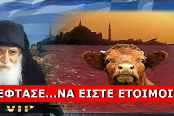 Οι προφητείες βγαίνουν: «Ήρθε το τέλος της Τουρκίας…Όταν ακούσετε πως…»!
