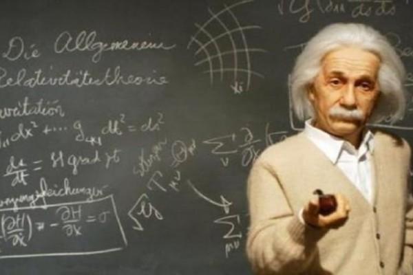 Αδιανόητο! Έχετε κάνει ποτέ την πράξη 111,111,111 X 111,111,111; Δεν φαντάζεστε τι αποτέλεσμα βγαίνει!