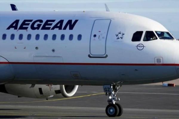 Τρελάθηκε η Aegean: Αεροπορικά εισιτήρια για την πιο hot πρωτεύουσα της Ευρώπης από 34€!
