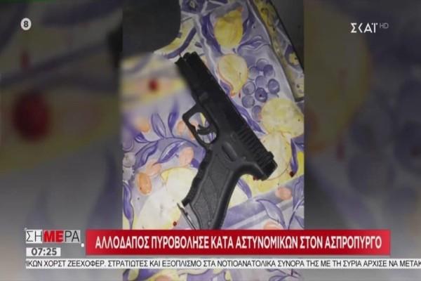 Αλλοδαπός πυροβόλησε κατά αστυνομικών στον Ασπρόπυργο! (Video)