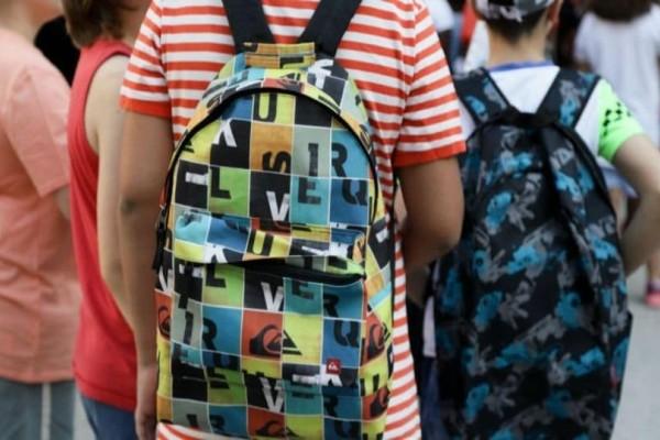 Χαμός στην Αμαλιάδα: Μητέρα εισέβαλε σε τάξη δημοτικού σχολείου και απείλησε συμμαθήτρια της κόρης της!