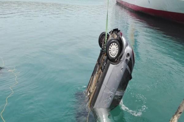Εντοπίστηκε το αυτοκίνητο στην Δραπετσώνα! Αγωνία για τον οδηγό!