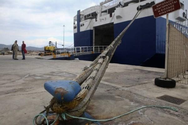 Παράνομη κρίθηκε η απεργία των ναυτεργατών - «Θα γίνει κανονικά» απαντούν τα σωματεία!