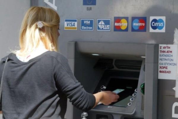 Νέες χρεώσεις από τις τράπεζες: Χρεώνουν την αλλαγή PIN, ακόμη και την... ερώτηση υπολοίπου! Πόσο θα κοστίζουν;