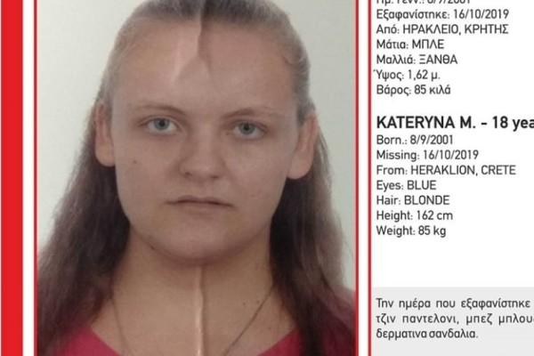 Κρήτη: Εξαφανίστηκε 18χρονη στο κέντρο του Ηρακλείου!