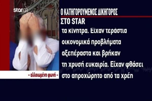 Φθιώτιδα: Λύνει τη σιωπή του ο δικηγόρος που κατηγορείται για ασέλγεια σε 11χρονη! (Video)