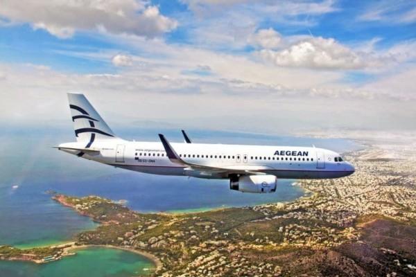 Aegean: Τρομερή προσφορά! Πετάξτε