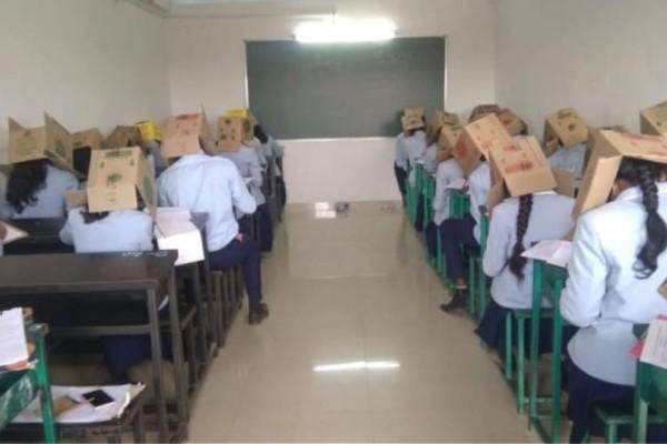 Έβαλαν χαρτόκουτα στο κεφάλι μαθητών για να μην αντιγράφουν!