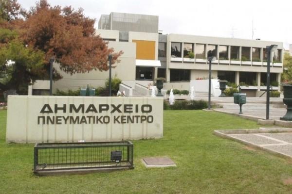 Απίστευτο: Δήμος πλήρωσε 40.000 ευρώ σε ιδιωτική εταιρεία γιατί..