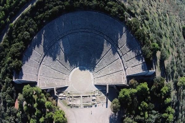 Το Αρχαίο Θέατρο της Επιδαύρου από ψηλά!